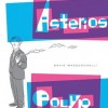 Review: David Mazzucchelli's ASTERIOS POLYP