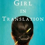 Book Review: Jean Kwok's GIRL IN TRANSLATION