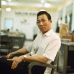 Ong Ngoai