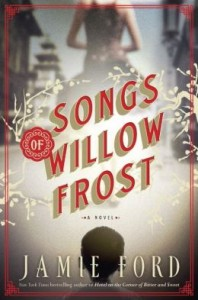 songs willow frost